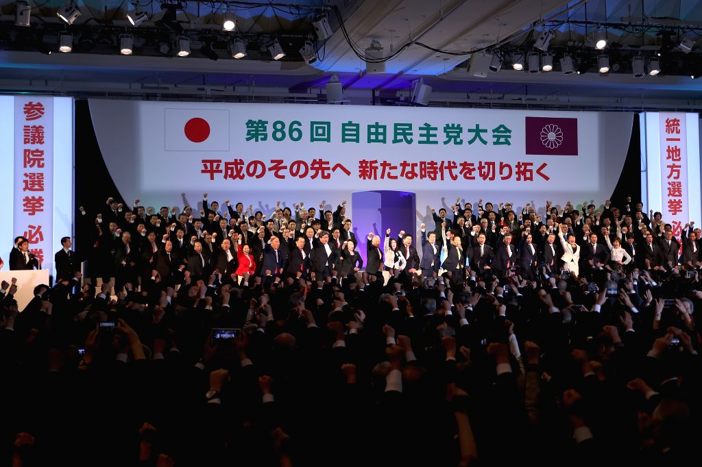 TOKYO, Feb. 10, 2019 - Photo shows the scene of the annual convention of the ruling Liberal Democratic Party (LDP) in Tokyo, Japan, Feb. 10, 2019. The LDP held its 86th convention here on Sunday.