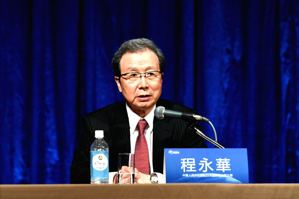 TOKYO, Jan. 22, 2019 - Chinese Ambassador to Japan Cheng Yonghua speaks at a promotion conference for the upcoming Global Health Forum of Boao Forum for Asia (BFA) in Tokyo, capital of Japan, on Jan. ...