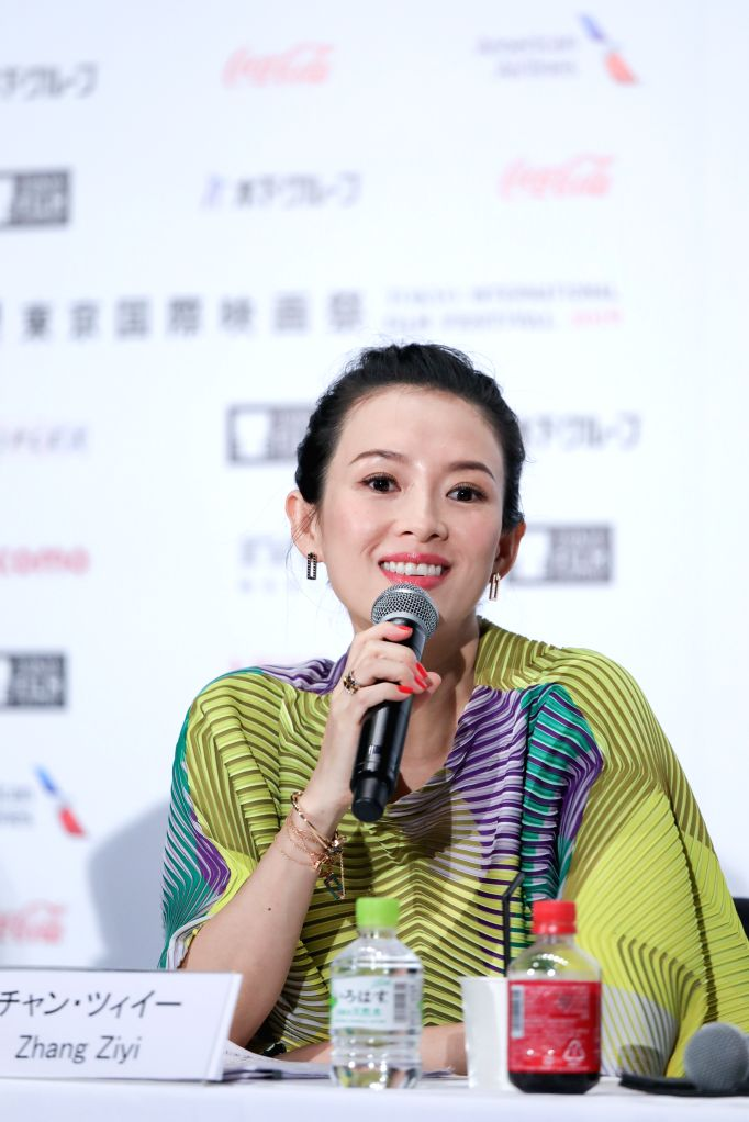 TOKYO, Oct. 29, 2019 - Jury President, actress Zhang Ziyi speaks at a press conference during the 32nd Tokyo International Film Festival in Tokyo, Japan, Oct. 29, 2019. - Zhang Ziyi