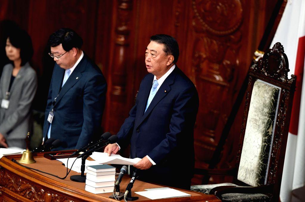 TOKYO, Sept. 28, 2017 - House of Representatives Speaker Tadamori Oshima(R) announces the dissolution of the lower house in Tokyo, Japan, Sept. 28, 2017. Japanese Prime Minister Shinzo Abe on ... - Tadamori Oshima