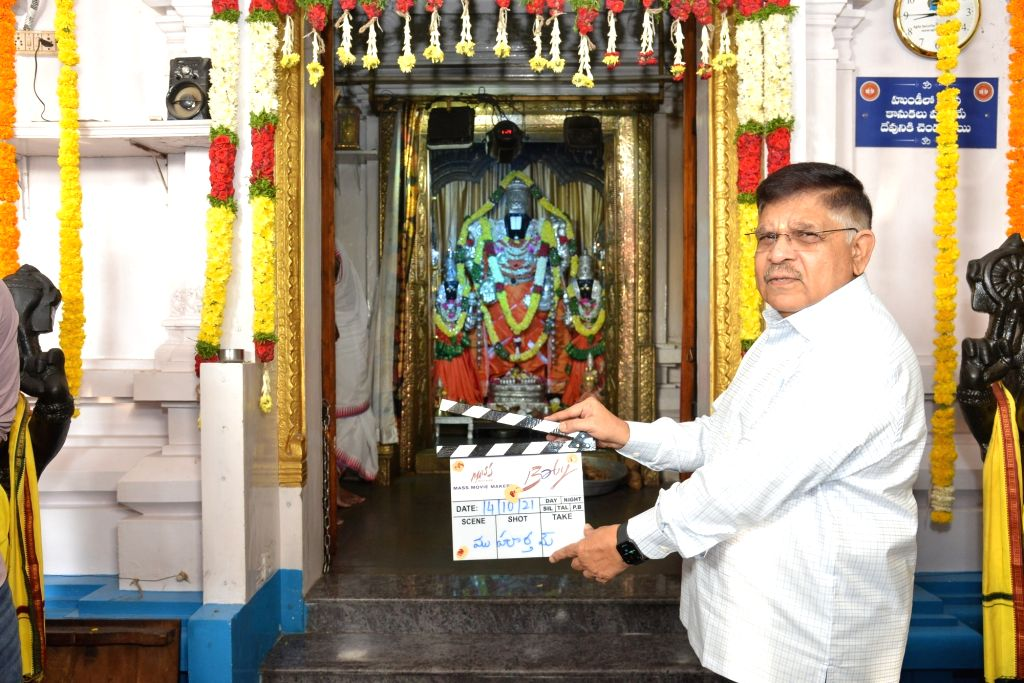 Tollywood bigwigs Allu Aravind, Sukumar, and Maruthi launched a New Age Love Story Baby