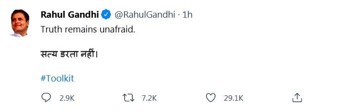 Toolkit row: Truth remains unafraid, says Rahul Gandhi.(photo:Rahul gandhi Twitter) - Rahul Gandhi