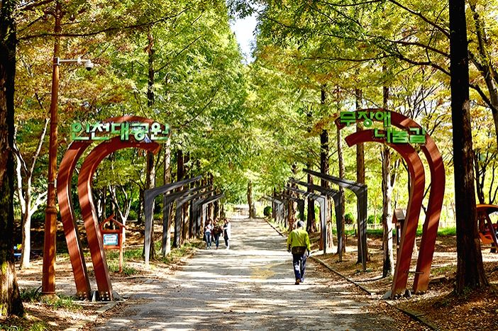 Top five attractions in South Korea's Incheon.