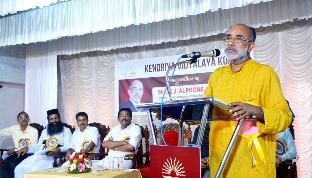 Tough battle for Kerala's Konni Assembly seat. (Photo: IANS/PIB)