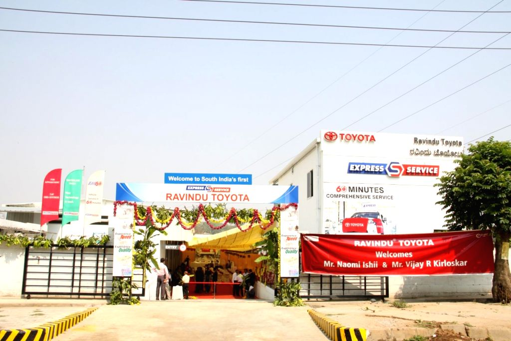 Toyota launches its First Exclusive Express Service Facility in Bangalore on April 19, 2014.