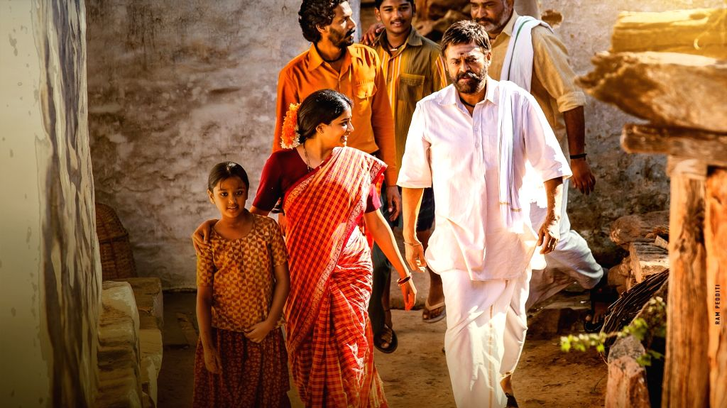 Traditional Family Poster From Victory Venkatesh's 'Narappa' is Released On The Auspicious Day Of Ugadi.