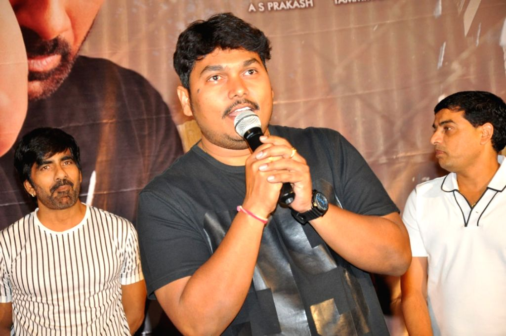 """Trailer launch of his upcoming film """"Raja The Great"""" in Hyderabad."""