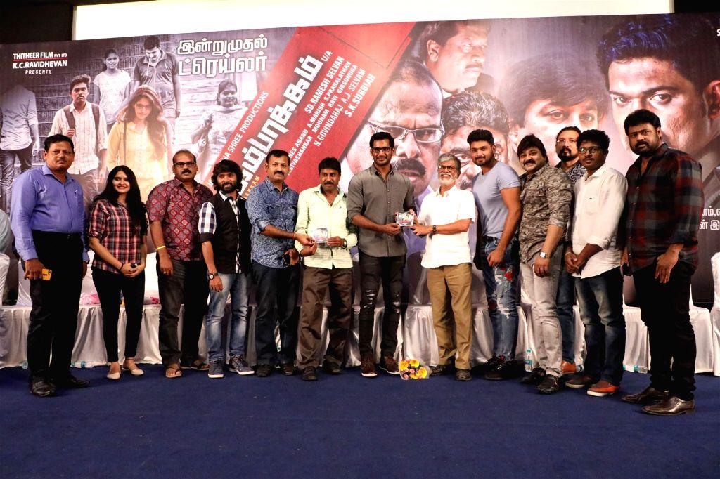 Trailer launch of Nungambakkam.