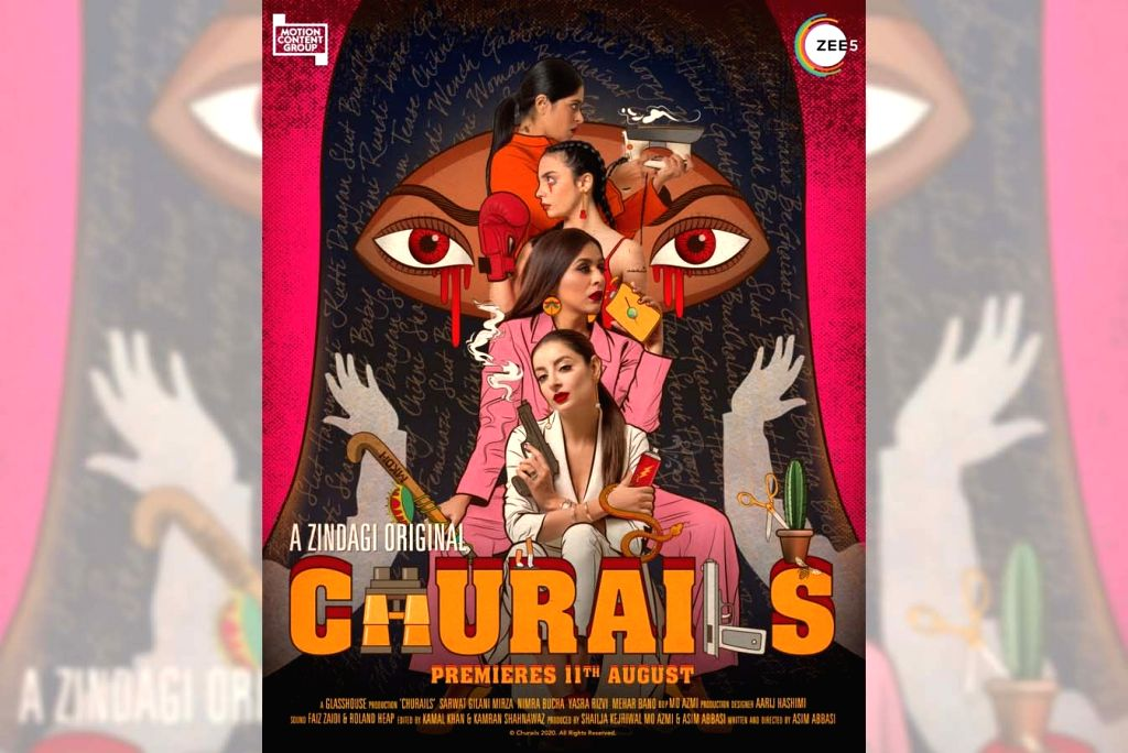 Trailer of Pakistani web series 'Churails' launched