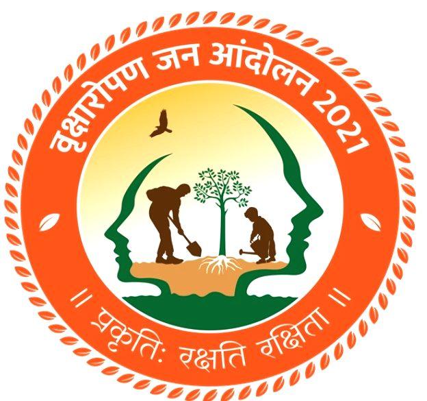 Tree Plantation Mass Movement-2021.