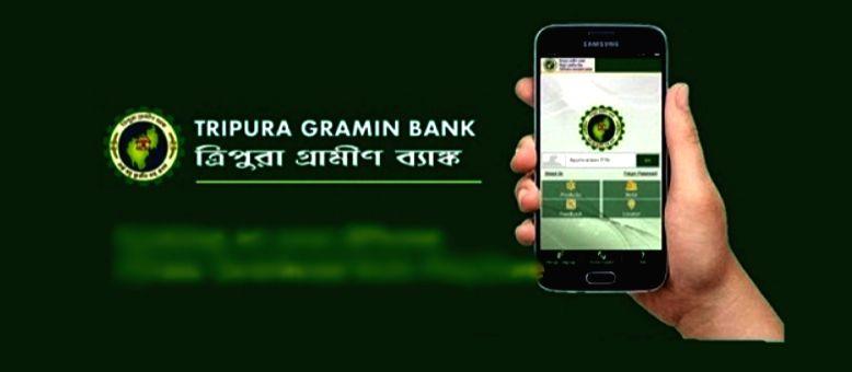 Tripura Gramin Bank.(photo:https://www.tripuragraminbank.org)