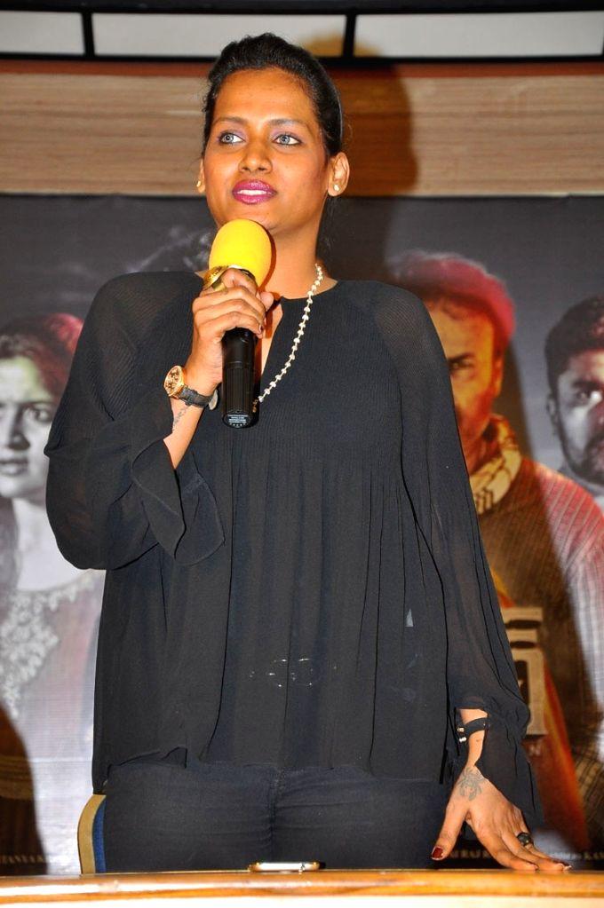 Trivikram movie press meet in Hyderabad
