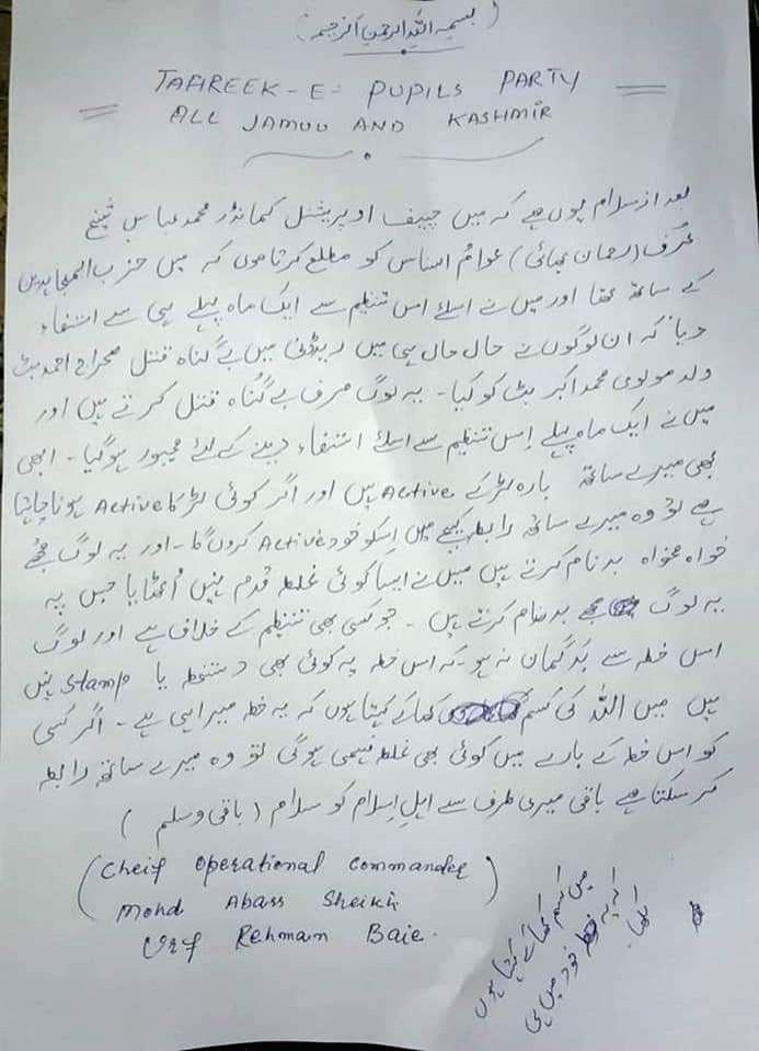 Turf war erupts between Lashkar front TRF and Hizb in Kashmir