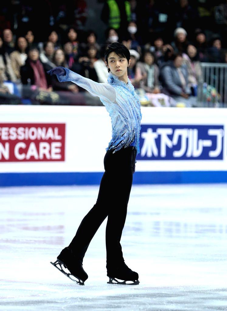 TURIN, Dec. 6, 2019 - Yuzuru Hanyu of Japan competes during the men's short program at the ISU Grand Prix of Figure Skating Final 2019 in Turin, Italy, Dec. 5, 2019.