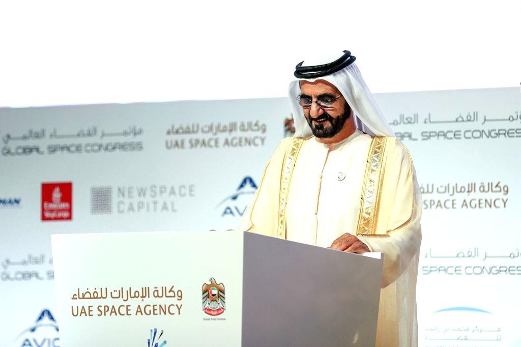 UAE announces operation of 1st Arab nuclear plant