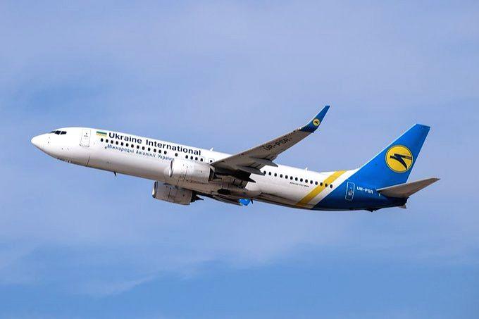 Ukrainian plane.