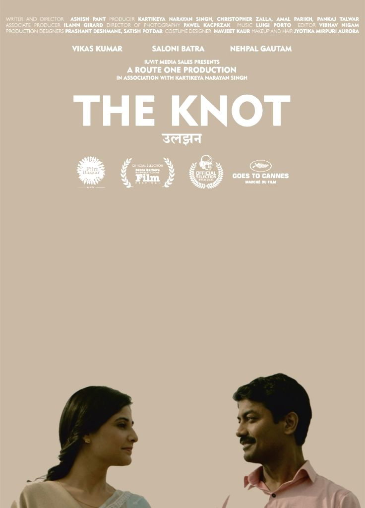 Uljhan/The Knot' to have Asia premiere at Shanghai International film fest