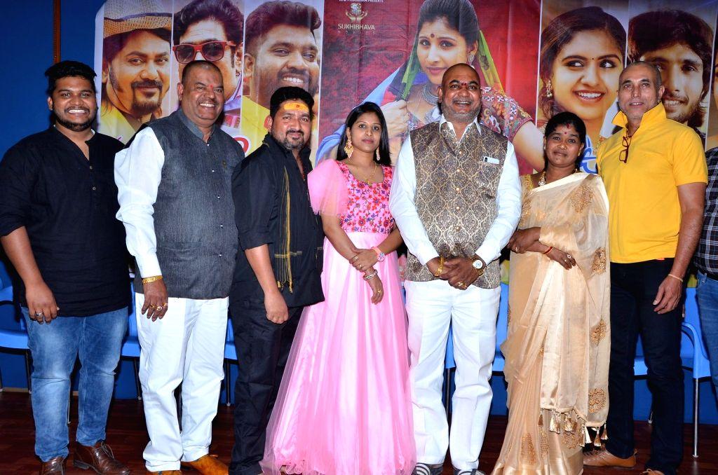 Ullala Ullala Movie Press meet.