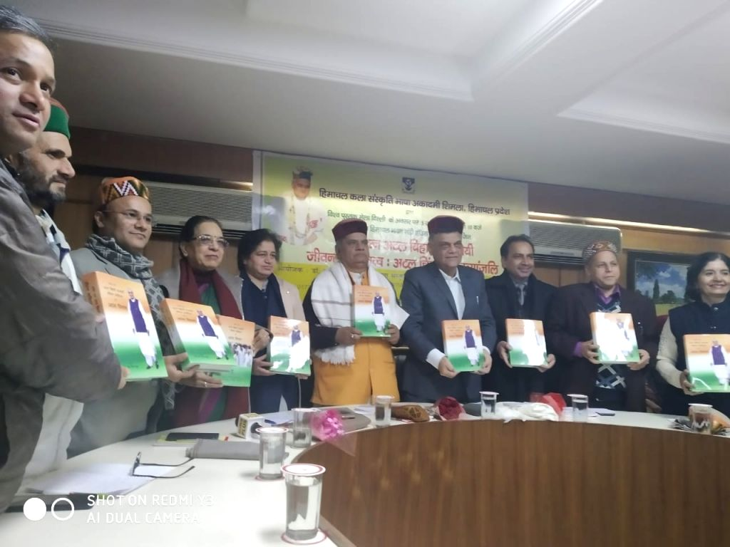 Under the auspices of Himachal Kala Sanskriti Bhasha Academy Shimla at the World Book Fair at Pragati Maidan, Delhi, Himachal's litterateurs made a strong presence. Due to which this event was ... - Atal Bihari Vajpayee