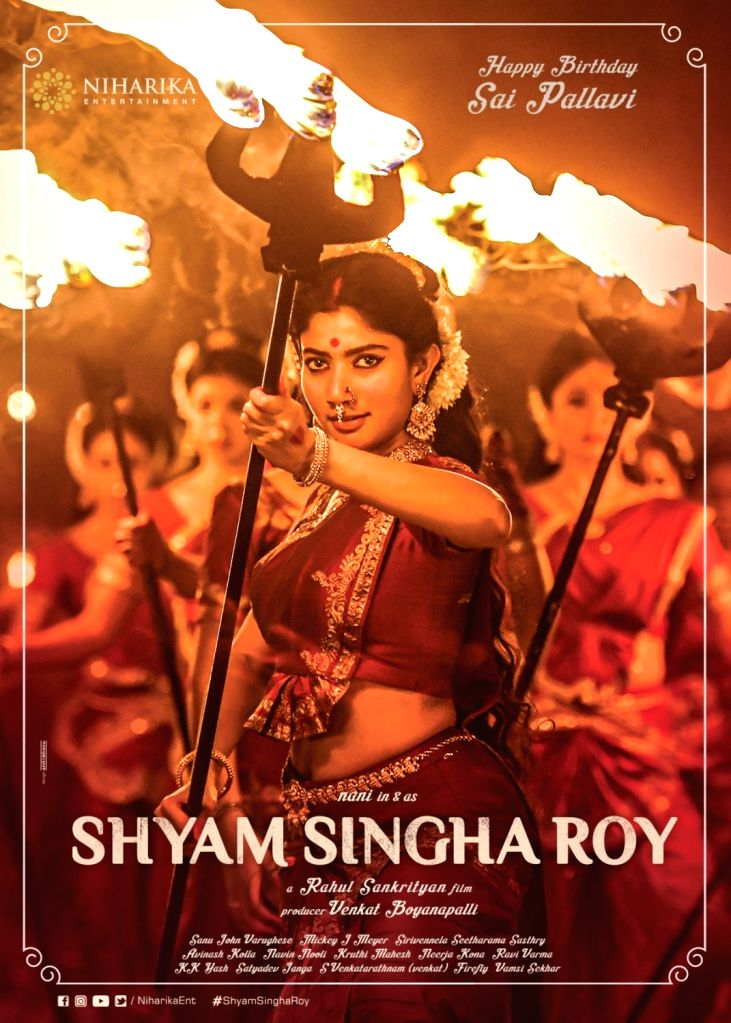 Unfolding The Gracious First Look Of Sai Pallavi From Nani's Shyam Singha Roy on Sunday, may 09, 2021. - Shyam Singha Roy