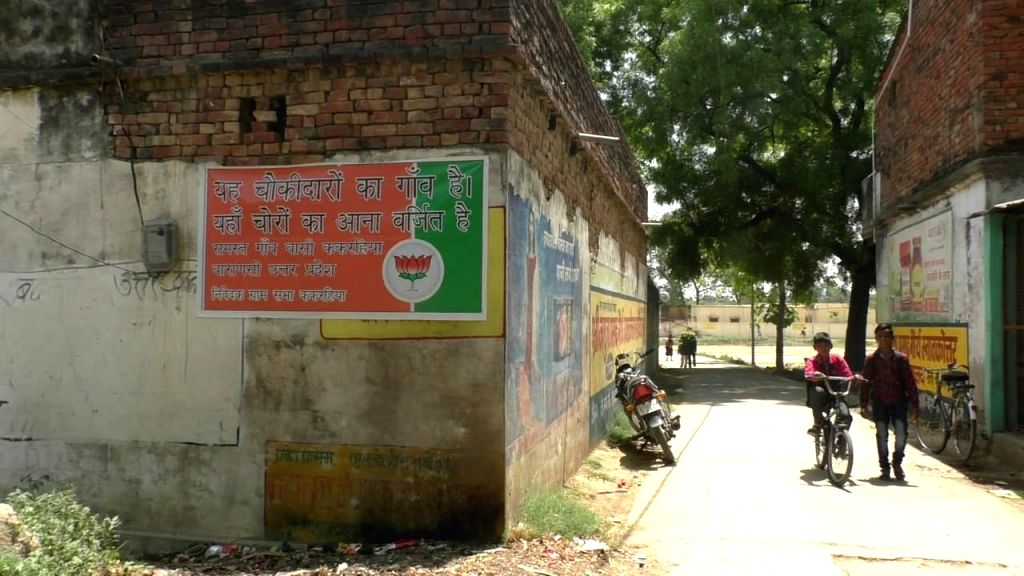 Unhappy over Congress President Rahul Gandhi's remark 'chowkidar chor hai', people of Kararhiya village in Uttar Pradesh's Varanasi, have put up posters that hinted at restricting Gandhi's ... - Narendra Modi and Rahul Gandhi