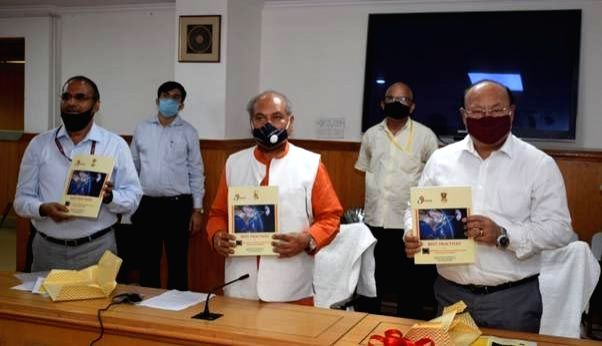 Union Agriculture and Farmers Welfare and Rural Development and Panchayati Raj Minister Narendra Singh Tomar releases booklet on Best Practices in Digital India Land Records Modernization ... - Narendra Singh Tomar