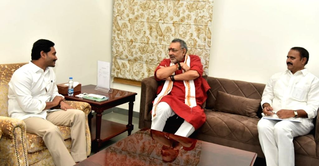 Union Animal Husbandry, Dairying and Fisheries Minister Giriraj Singh meets Andhra Pradesh Chief Minister Y. S. Jagan Mohan Reddy in Amaravathi, on Sep 5, 2019. - Giriraj Singh