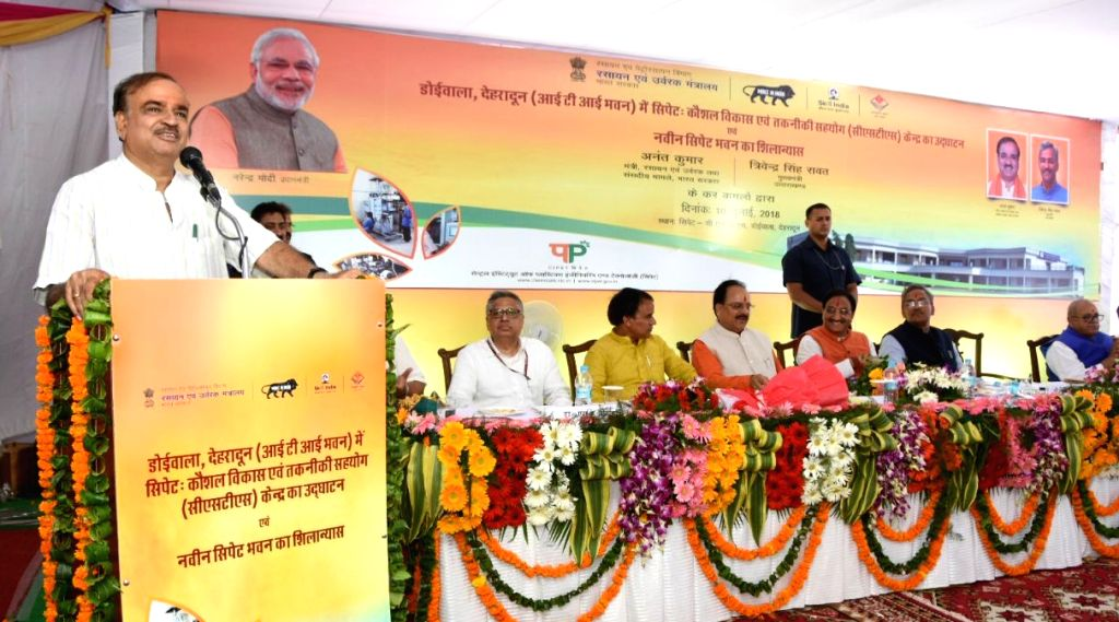 Union Chemicals and Fertilizers and Parliamentary Affairs Minister Ananth Kumar addresses at the inauguration of Central Institute of Plastics Engineering and Technology (CIPET) Centre for ... - Ananth Kumar