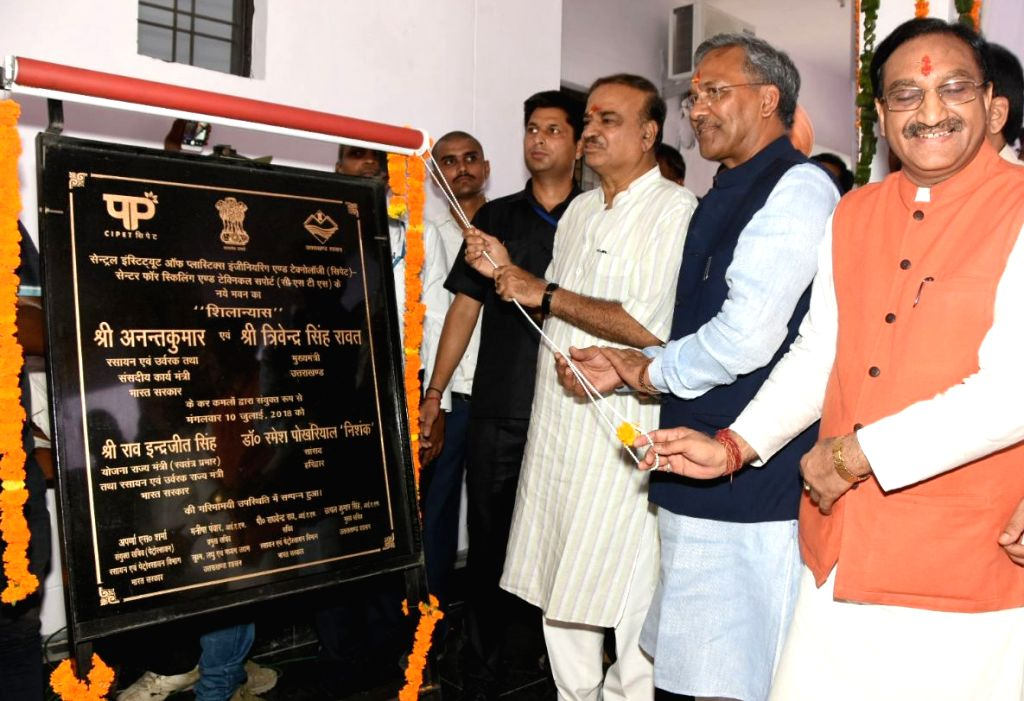 Union Chemicals and Fertilizers and Parliamentary Affairs Minister Ananth Kumar inaugurates the Central Institute of Plastics Engineering and Technology (CIPET) Centre for Skilling and ... - Ananth Kumar and Trivendra Singh Rawat