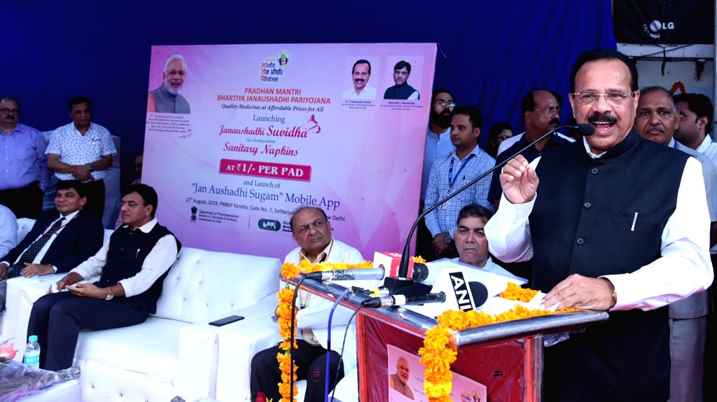 Union Chemicals and Fertilizers Minister D.V. Sadananda Gowda addresses at the launch of the mobile app- ???Jan Aushadhi Sugam??? and the Jan Aushadhi Suvidha Sanitary Napkin at Rs.1/- per ... - D.