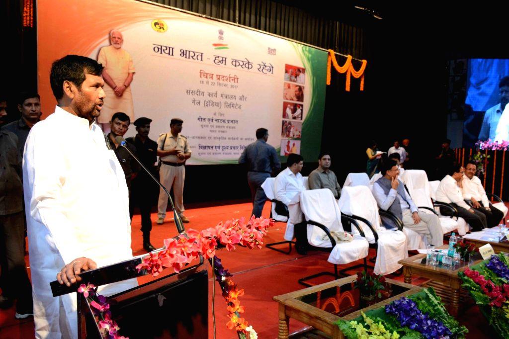 Union Consumer Affairs, Food and Public Distribution Minister Ram Vilas Paswan addresses during the 'Naya Bharat Hum Karke Rahenge' programme in Patna on Sept 18, 2017. - Ram Vilas Paswan