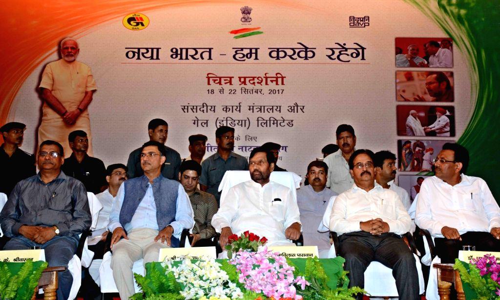 Union Consumer Affairs, Food and Public Distribution Minister Ram Vilas Paswan during 'Naya Bharat Hum Karke Rahenge' programme in Patna on Sept 18, 2017. - Ram Vilas Paswan