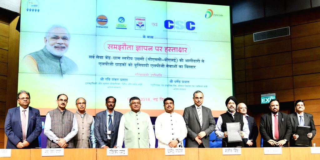 Union Electronics and Information Technology and Law and Justice Ravi Shankar Prasad and Union Petroleum and Natural Gas and Skill Development and Entrepreneurship Dharmendra Pradhan, ... - Sanjiv Singh