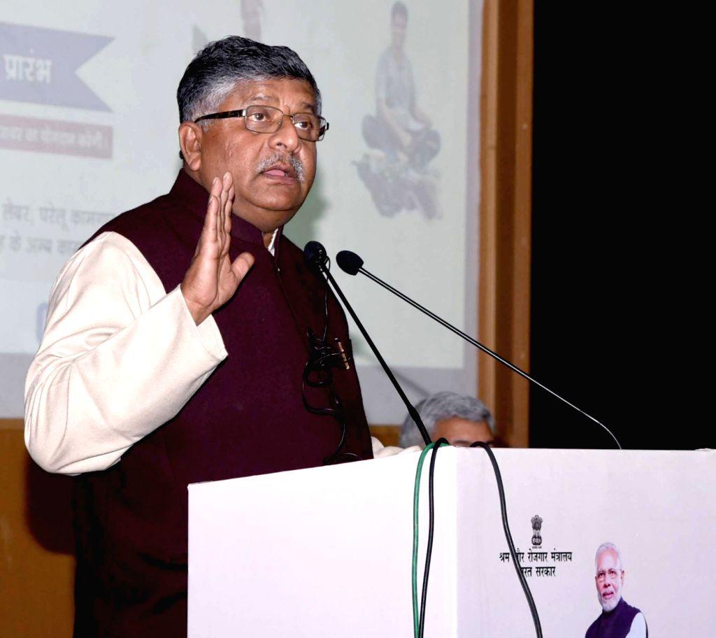 Union Electronics and Information Technology and Law and Justice Minister Ravi Shankar Prasad addresses at the launch of the Pradhan Mantri Shram Yogi Maan-Dhan (PM-SYM), in New Delhi, on ... - Ravi Shankar Prasad