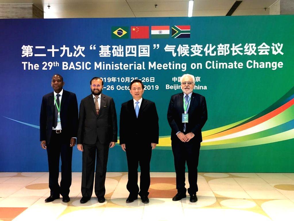 Union Environment, Forest and Climate Change Minister Prakash Javadekar with Chinese Ecology and Environment Minister Li Ganjie and Brazil's National Secretary for International Relations ... - Prakash Javadekar