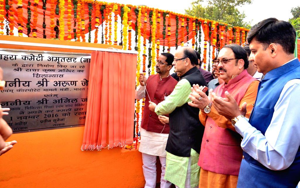 Union Finance Minister Arun Jaitley during inauguration of new Radha Krishna Temple in Amritsar on Nov 1, 2016. - Arun Jaitley