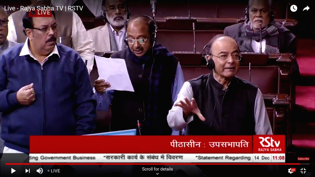 Union Finance Minister Arun Jaitley speaking at the Rajya Sabha on Dec. 14, 2018. - Arun Jaitley