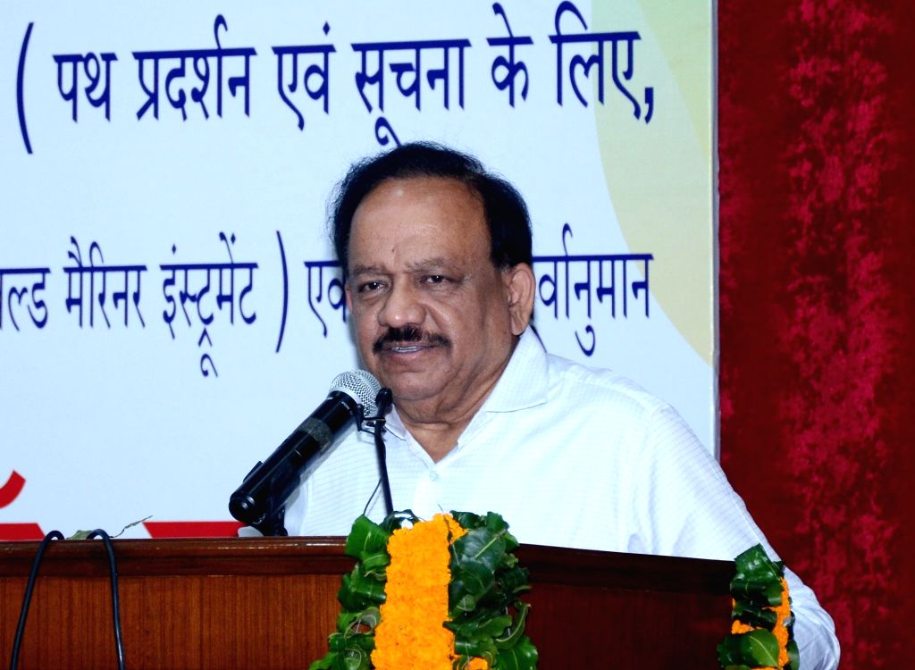 Union Health and Family Welfare, Science and Technology and Earth Sciences Minister Harsh Vardhan addresses at the inauguration of the Gagan Enabled Mariner???s Instrument for Navigation ... - Harsh Vardhan