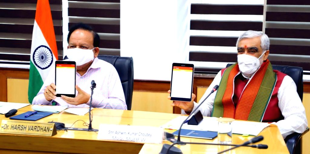 Union Health Minister Harsh Vardhan launches the Ayushman Bharat Health and Wellness Centres Mobile application developed by the Ministry of Health and Family Welfare, at the virtual ... - Harsh Vardhan