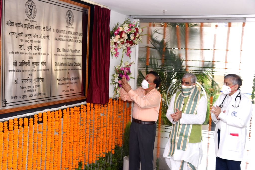 Union Health Minister Harsh Vardhan unveils the plaque to inaugurate the Rajkumari Amrit Kaur OPD Block at AIIMS, Delhi on July 16, 2020. Also seen Union MoS Health and Family Welfare ... - Harsh Vardhan