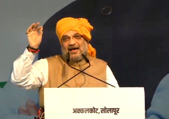 Union Home Minister Amit Shah addresses a public meeting in Solapur, Maharashtra on Oct 10, 2019. - Amit Shah