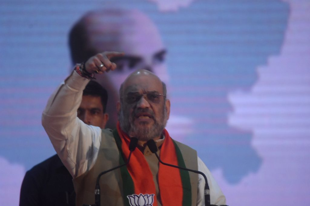 Union Home Minister Amit Shah addresses a seminar on Abrogation of Article 370 from J&K in Mumbai on Sep 22, 2019. - Amit Shah