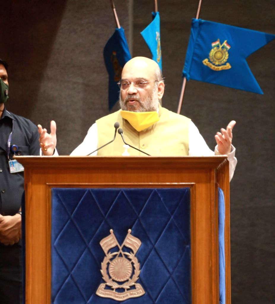 Union Home Minister Amit Shah addresses at the launch of the nationwide tree plantation drive by the Central Armed Police Forces (CAPFs) at CRPF Camp in Gurugram, Haryana on July 12, 2020. - Amit Shah