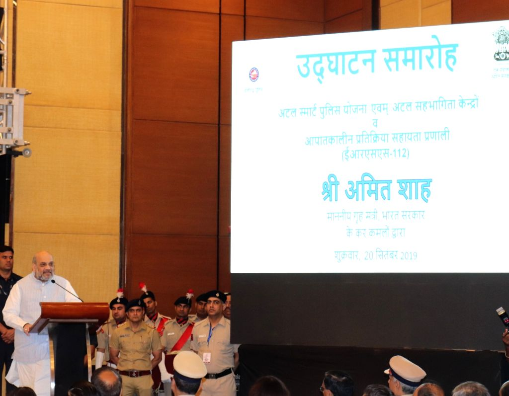 Union Home Minister Amit Shah addresses at the launch of ERSS-112 helpline, in Chandigarh on Sep 20, 2019. - Amit Shah