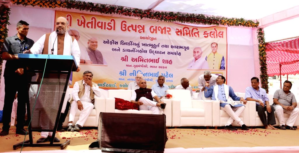 Union Home Minister Amit Shah addresses at the inauguration of the newly built Guest House of Agricultural Produce Market Committee (APMC), Kalol and foundation stone laying of the new ... - Amit Shah
