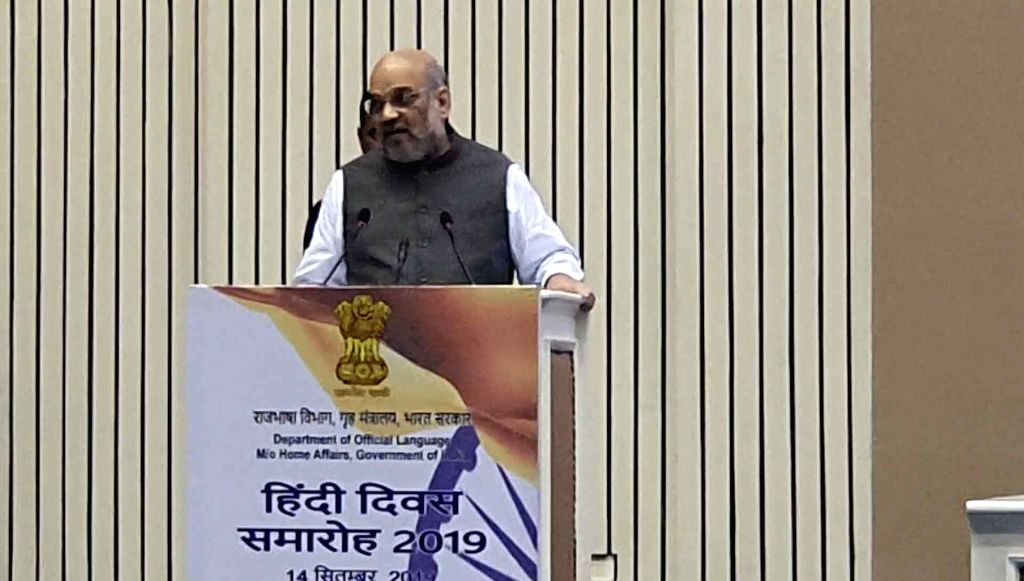 Union Home Minister Amit Shah addresses during 'Hindi Diwas' programme at Vigyan Bhawan in New Delhi on Sep 14, 2019. - Amit Shah