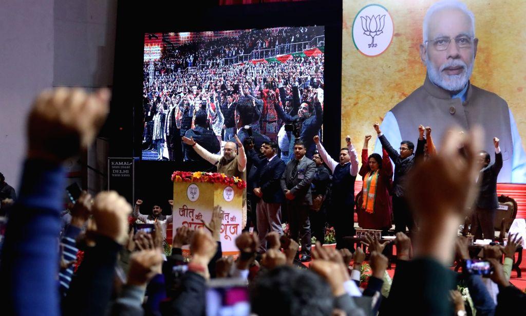 "Union Home Minister Amit Shah addresses during BJP's ""Jeet Ki Goonj"" programme, in New Delhi on Jan 25, 2020. - Amit Shah"