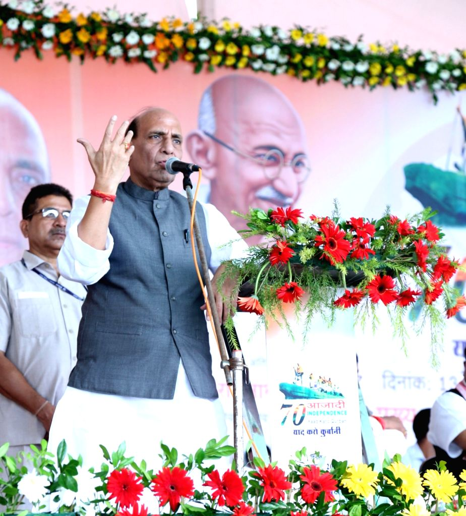 Union Home Minister Rajnath Singh addresses a public function to commemorate the 70th Independence Day celebrations, in Khunti district of Jharkhand on Aug 13, 2016. - Rajnath Singh