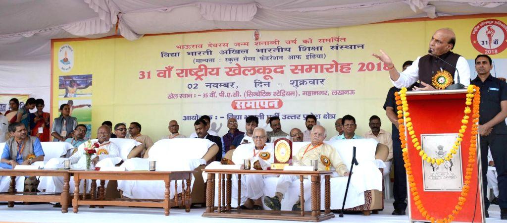 Union Home Minister Rajnath Singh addresses at the 31st National Sports ceremony organised by Vidya Bharti Akhil Bhrtiya Shiksha Sansthan, in Lucknow on Nov 2, 2018. - Rajnath Singh