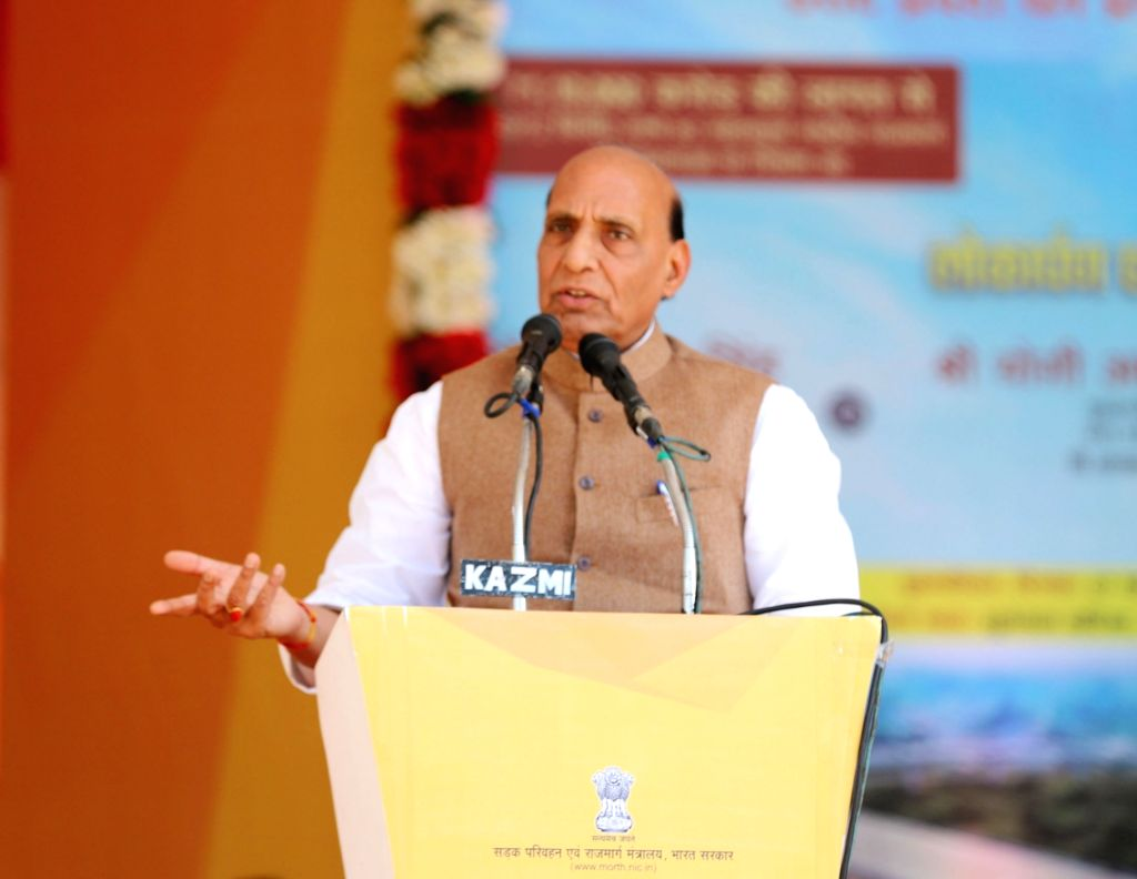 Union Home Minister Rajnath Singh addresses at the inauguration and foundation stone laying ceremony of various development projects, in Lucknow, on March 7, 2019. - Rajnath Singh